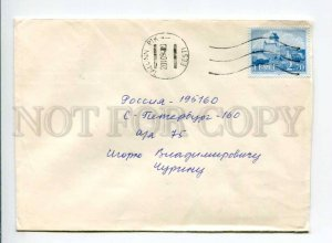 413096 ESTONIA to RUSSIA 1994 year real posted COVER