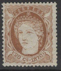 SG46a 1870 20c PALE BROWN MTD MINT