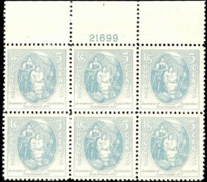 796 Mint,OG,NH... Plate Block of 6... SCV $6.50