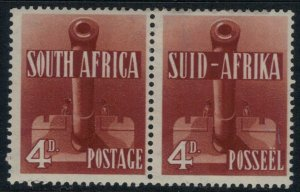 South Africa #86*  CV $22.50