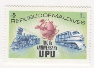 Maldive Islands, Sc 496 (2), MNH, 1974, UPU