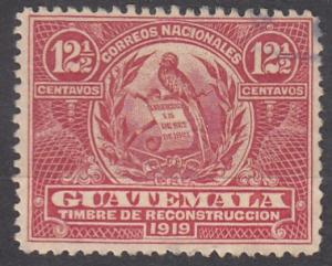 Guatemala, Scott # RA1, MNG, National Emblem