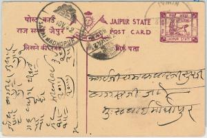 61732 - INDIA Jaipur - POSTAL STATIONERY CARD 1942 -  nice SUN  postmark
