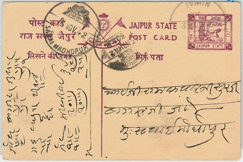 61732 - INDIA Jaipur - POSTAL STATIONERY CARD 1942 -  nice SUN  postmark