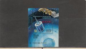RUSSIA 5603 SOUVENIR SHEET MNH 2019 SCOTT CATALOGUE VALUE $3.00