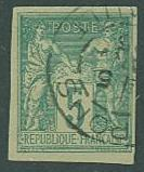 France SC#78a Peace and Commerce, IMPERF 5c, type II, used