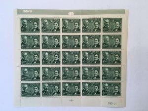 Chile 1947 40c Dark Green Full Sheet of 25 Stamps MNH. Scott 249