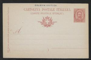 Eritrea Postal Stationery Postcrad H&G #8 Mint