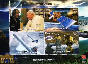 Pope John Paul II/A.Merkel-Rugby WC-Concord-Ar-Sat Shlt Mali