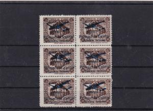 ecuador internal air stamp block ref 10200