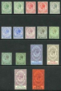 Gibraltar SG76/85 wmk Mult Crown CA Set plus shades m/mint