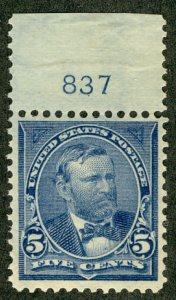 US US #281 SCV $300.00 XF mint never hinged, plate number single, SUPER FRESH...