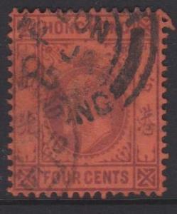 Hong Kong Sc#73 Used