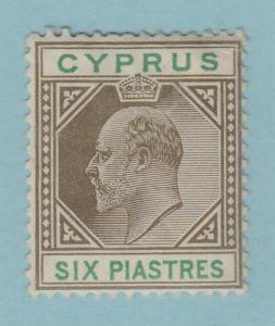 Zypern 55 Postfrisch mit Scharnier Og Kein Fehler Extra Fein
