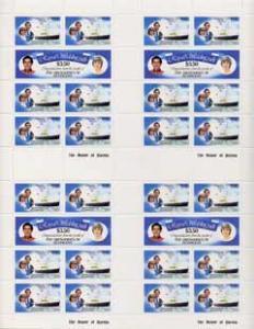 St Vincent - Grenadines 1981 Royal Wedding $3.50 (Royal Y...