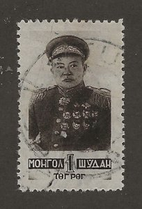 Mongolia 83 Used.