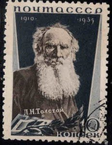 Russia Scott 578a perf 11 Leo Tolstoy stamp Used 1935