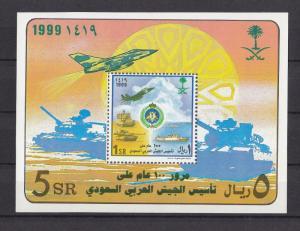 SAUDI ARABIA 1999 Imperf MINI SHEET SAUDI ARMY S MNH