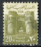 Egypt; 1967: Sc. # 608: O/Used Single Stamp