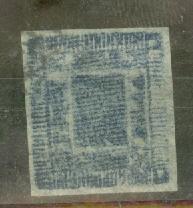 Nepal 7 used CV $50