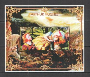 F0944 IMPERF 2015 MALAWI ART PAINTINGS ATHUR HUGHES !!! GOLD !!! 1BL MNH
