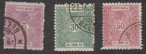Serbia - 1895 - SC J1,J4-5 - Used