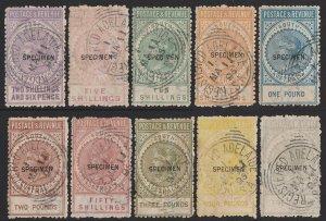 SOUTH AUSTRALIA : 1886 QV Postage & Revenue 2/6 to £5 SPECIMEN. UNIQUE!!