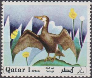 Qatar #238 F-VF Unused CV $2.50 (A12834)