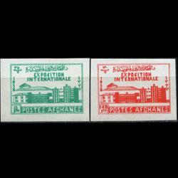 AFGHANISTAN 1958 - MI# 462B-3B Expo.Imperf. Set of 2 NH