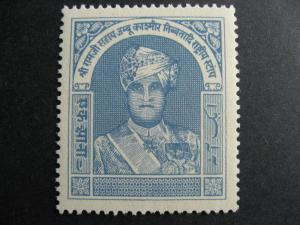 India Jammu & Kashmir revenue 1 Anna, Type 32 MNH check it out!
