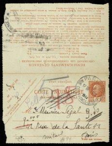 fr055 France 3Fr Orange Carte Pneumatique card used 1944