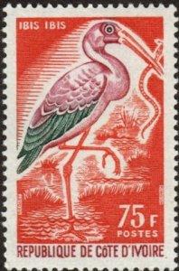 Ivory Coast 238 - Mint-H - 75fr Ibis (1965) (cv $6.25)