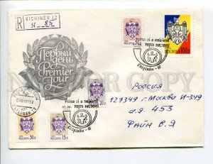 412959 MOLDOVA RUSSIA 1993 Koval First Day registered Kishinev Chisinau