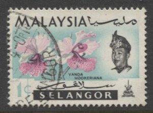 STAMP STATION PERTH Selangor #121 FU