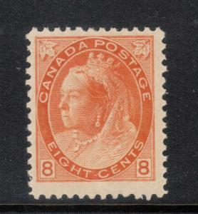 Canada #82 Very Fine Never Hinged Tall Stamp With Light Natural Gum Bend
