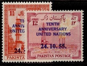 PAKISTAN QEII SG77-78, complete set, M MINT.