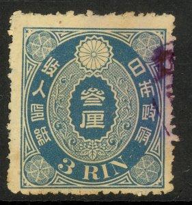 JAPAN 1898 3r Dark Blue General Revenues BFT No 25 Used w Corner Crease