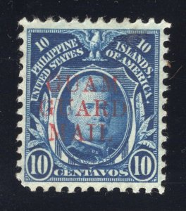 Guam# M11 - 10 Cents, Blue - Guam Guard Mail - Mint - Original Gum - Hinged