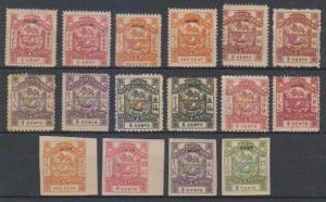 BC NORTH BORNEO 1887-92 Sc 35-42 SIXTEEN PERF OR IMPERF FORGERIES SHADES MINT
