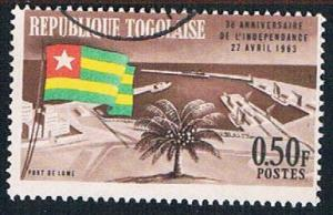 Togo 448 Used Flag and Harbor (BP0628)