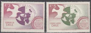 Chile #396, C306  MNH F-VF  (V49)