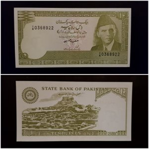 Banknote 10 Rupees 1999 Pakistan R47 UNC Replacement Signed by Ishrat Hussain