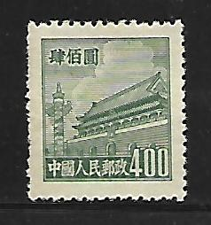 PEOPLE'S REPUBLIC OF CHINA, 88, MINT HINGED, GATE OF HEAVENLY PEACE