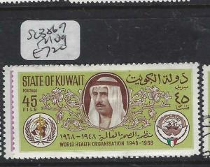 KUWAIT    (P0305BB)  UN  WHO   SG 386-7   MOG