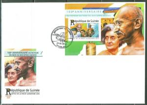 GUINEA 2015 100th ANN OF MAHATMA GANDHI'S RETURN TO INDIA S/S FIRST DAY COVER