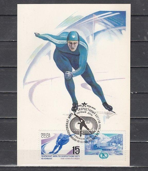 Russia, Scott cat. 5645. Speed Ice Skater issue on a Maximum Card.
