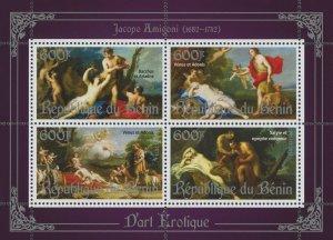 Erotic Art Paintings Jacopo Amigoni Souvenir Sheet of 4 Stamps Mint NH