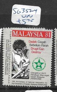 MALAYSIA   (PP2605B)  SG 352-4    VFU