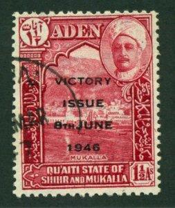 Aden (Quaiti-Shihr-Mukalla) 1946 #12 U SCV(2015)=$0.80