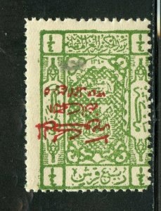 SAUDI ARABIA SCOTT# L99b MINT LIGHTLY HINGED AS SHOWN